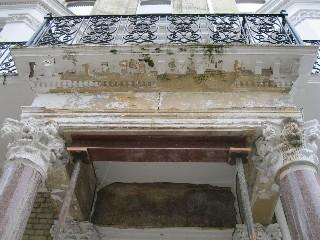 Limestone Portico Before Repairs